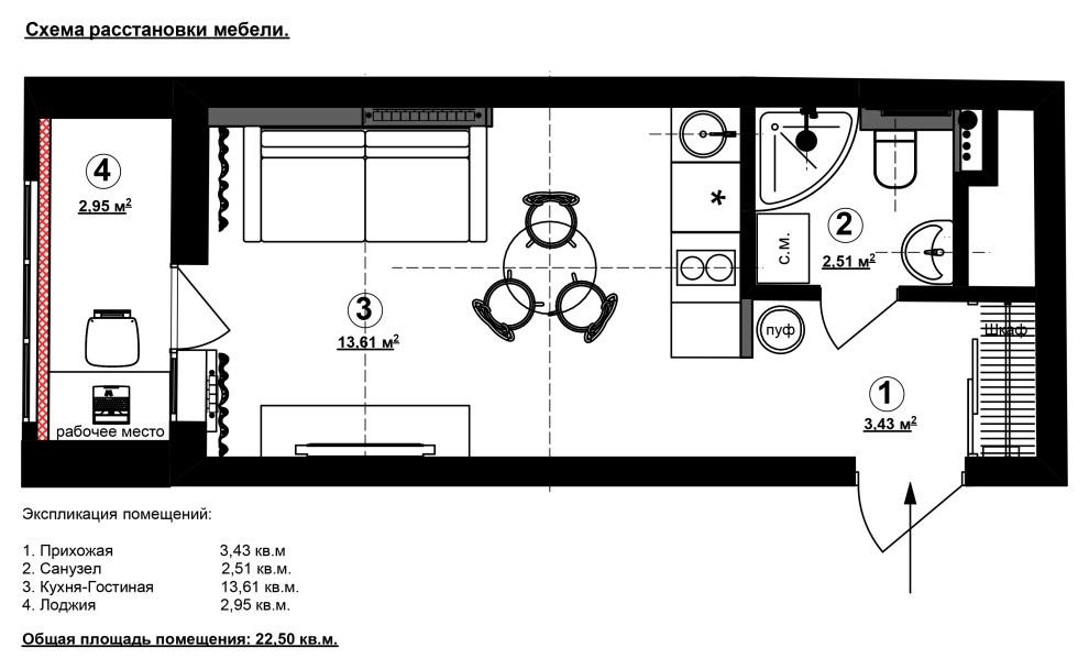 Маленькая квартира-студия 19,6 кв.
