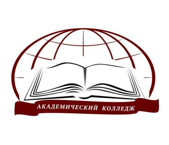 Колледжи после 11 класса бюджет в Челябинске