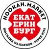 HOOKAH PLACE MARKET / Магазин кальянов