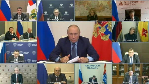 Путин поддерживает решение нерабочих дней с 30 окт...