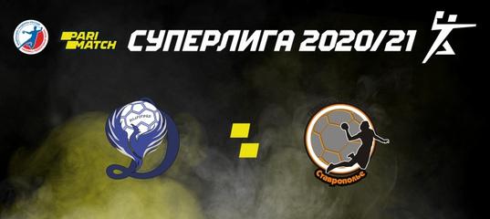 Динамо-Синара - Ставрополье