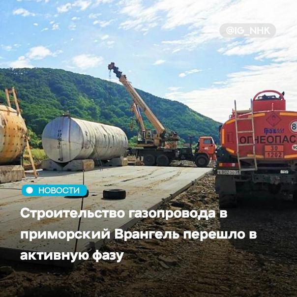 Наращиваются темпы строительства газопровода к пос...