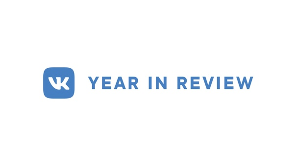 VK: 2019 in Review