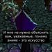 Битва за Вечность (III), Глава I: Сказания королевства Лордерон, image #87