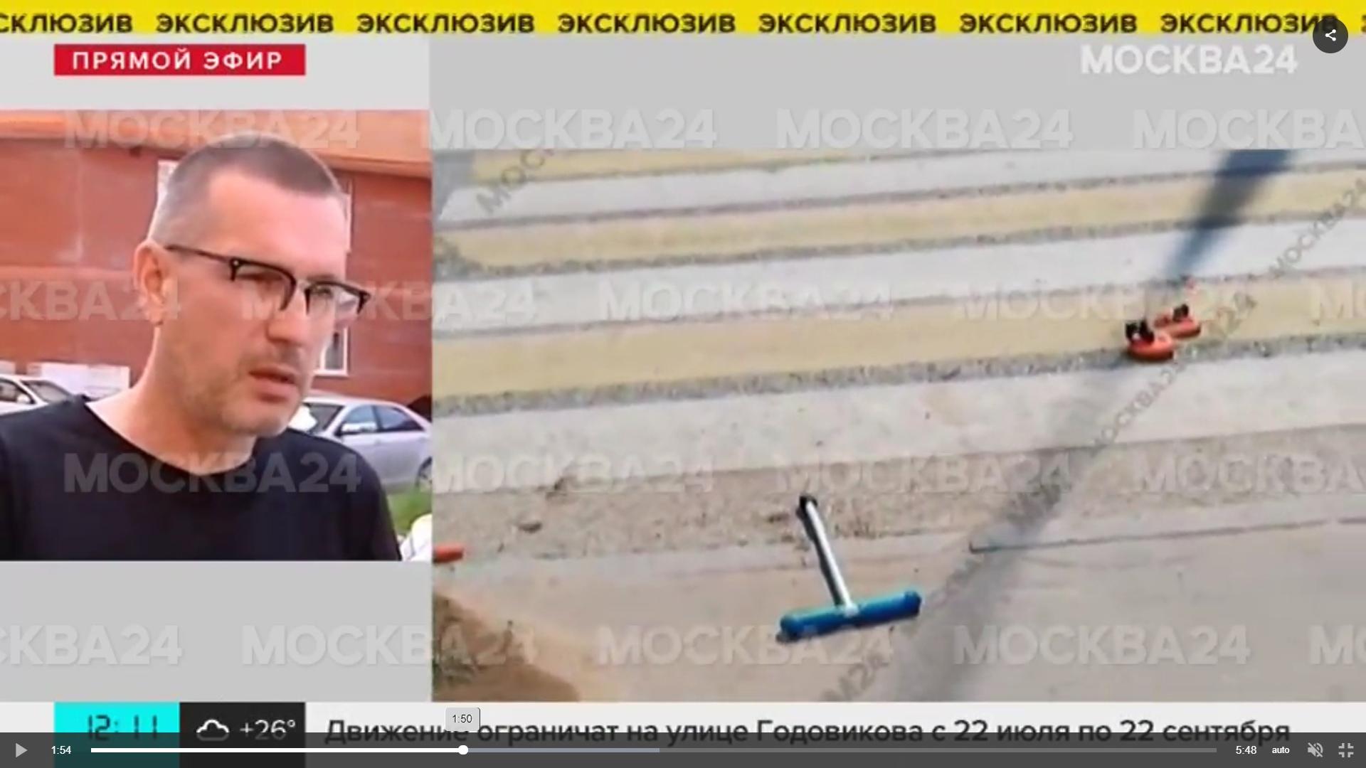 Джеймс Бондшкиров