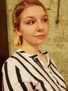 Дарья Немцова