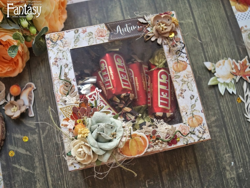 ✂МАСТЕР-КЛАСС: Коробочка для конфет от Аси Техиной https://mag-fantasy.blogspot....