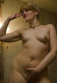 Объявления проституток в Питере, Доска интим объявлений