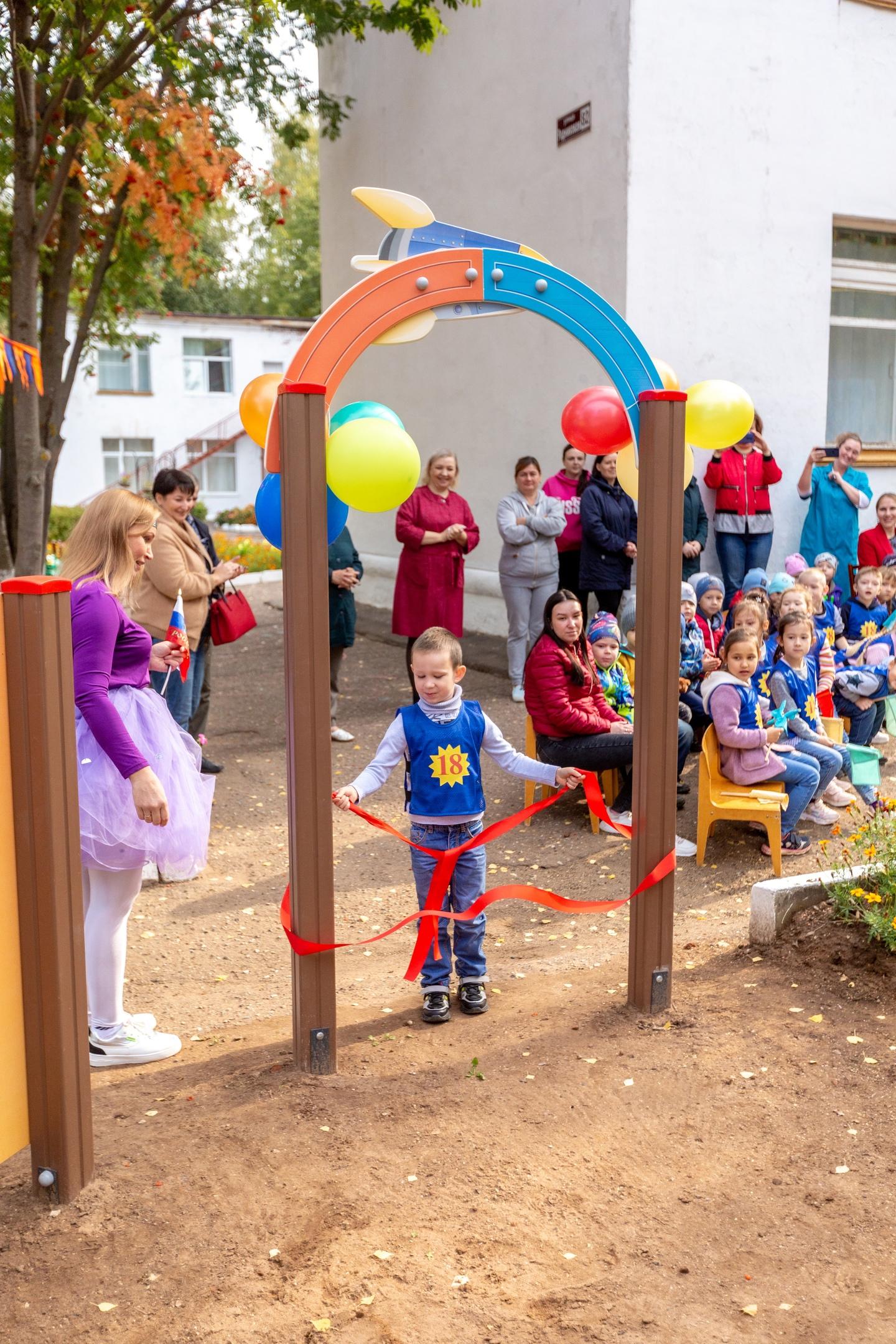 14 сентября в МБДОУ «Детский сад № 18» состоялось торжественное открытие детской спортивной площадки, благодаря участию в республиканской программе «Наша инициатива».