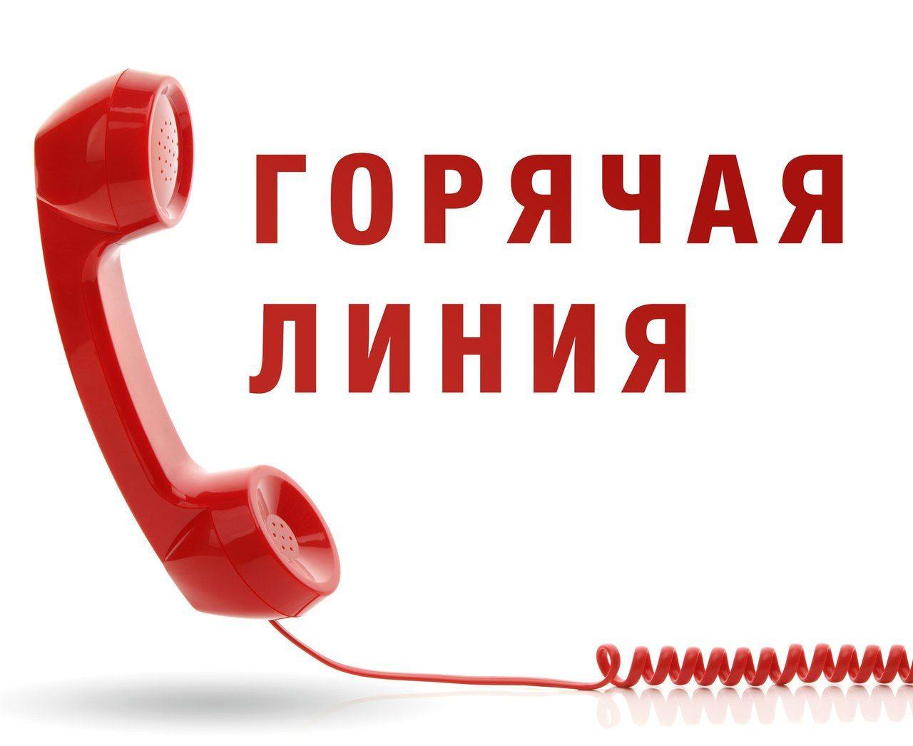 ❗Уважаемые жители Можгинского района! В рамках борьбы