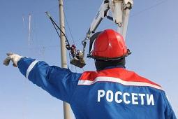 Энергетики работали в усиленном режиме