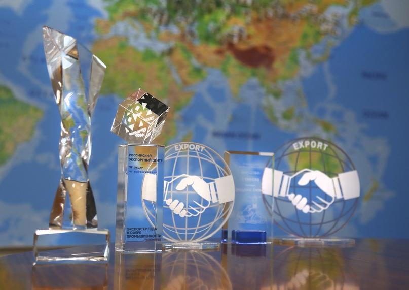 Итоги регионального конкурса «Экспортер года»!, изображение №2