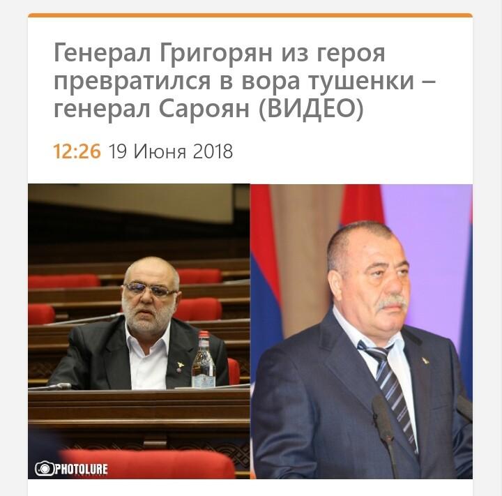 """КАК РОССИЯ АРМЕНИЮ """"ПРЕДАЛА"""", изображение №5"""