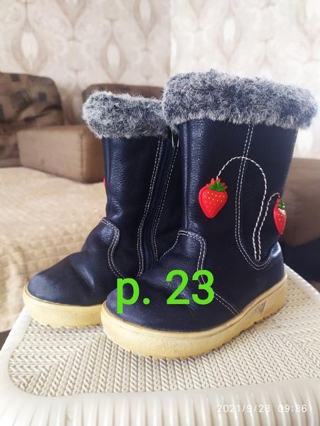 Обувь детская:1)сапоги на девочку(зима)-150 руб. 2...