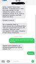 Митин Артур | Москва | 21