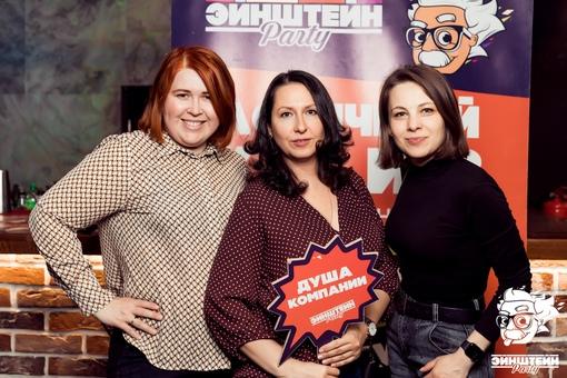 «3 апреля   Назад в СССР   LOOKIN ROOMS» фото номер 64