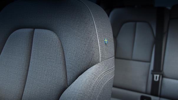 Марка Volvo откажется от натуральной кожи в отделк...