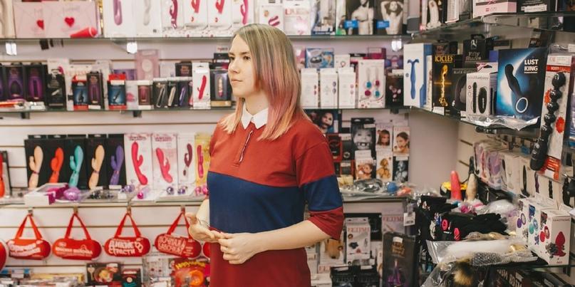 секс шоп Забавы для взрослых