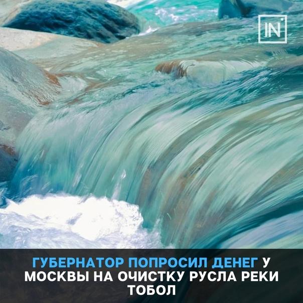Губернатор Зауралья Вадим Шумков заявил, что попро...