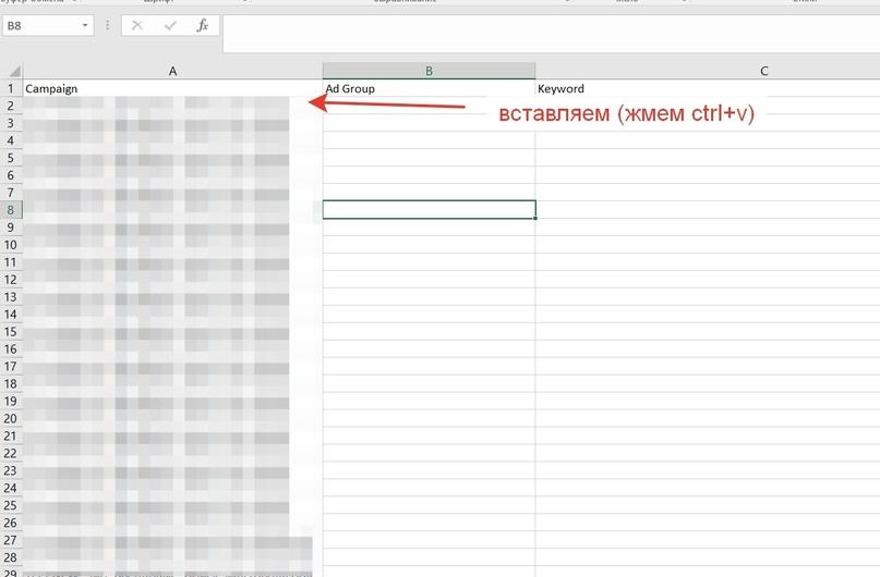 Перенос Кампаний Из Яндекс.Директа В Google Ads. Часть 1, изображение №6