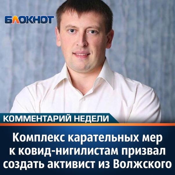 21 октября в Волжском Эльдар Быстров призвал наказ...