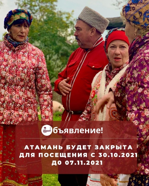 #Repost [club140479513|@atamani_kazachya]...ДРУЗЬЯ...