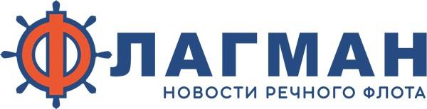 Водный транспорт морской речной Красноярск