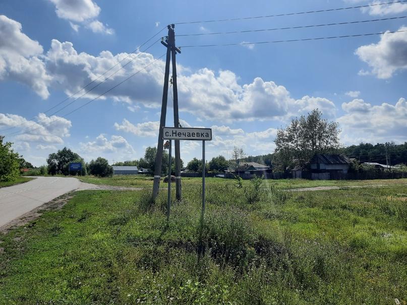 Въезд в с. Нечаевка, Мокшанского района.