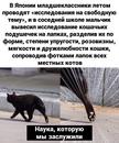 Белостоцкий Илья | Москва | 22