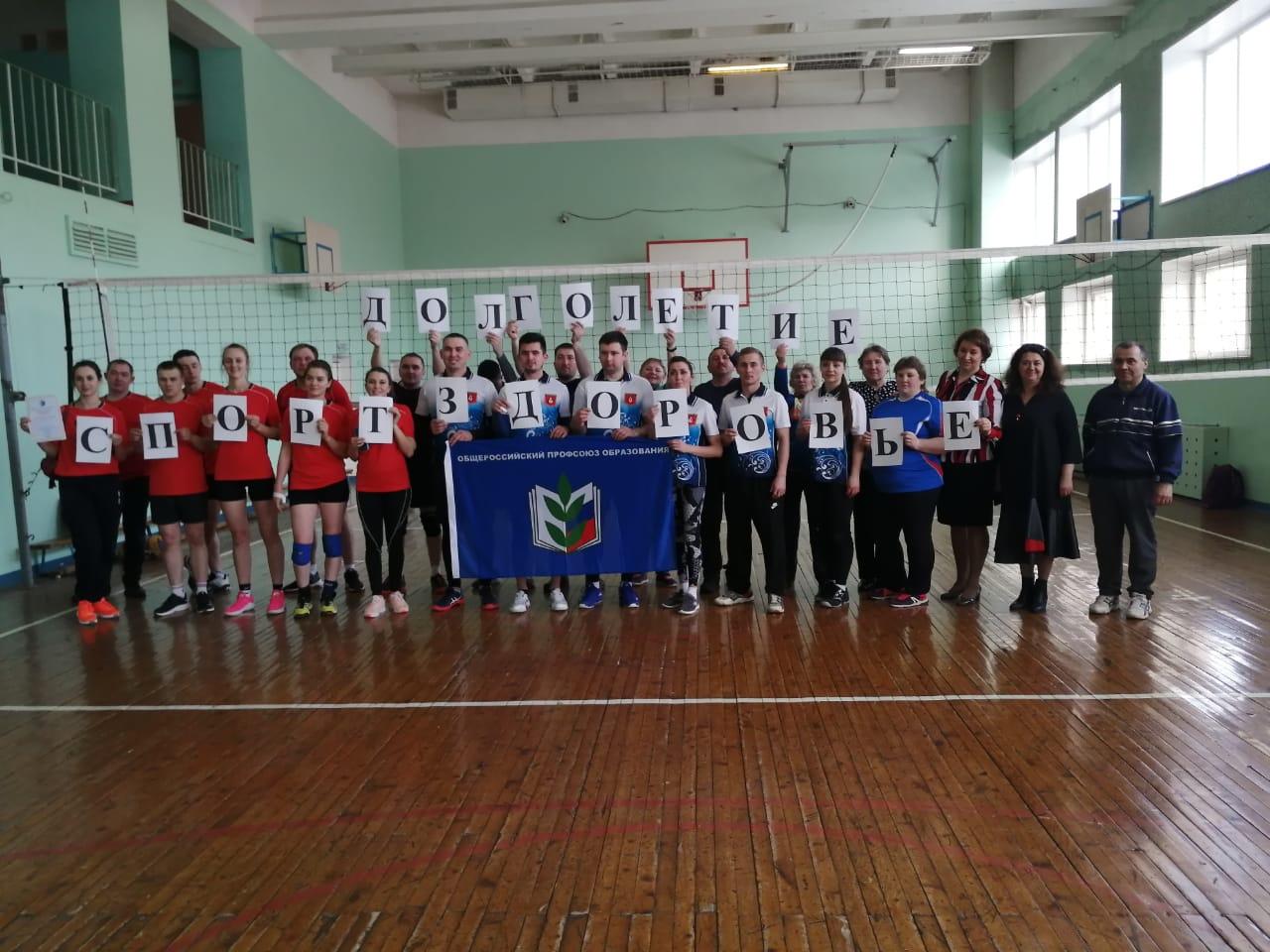 3 апреля 2021 года в городе Можге состоялись республиканские зональные соревнования по волейболу среди работников образования Удмуртской Республики.