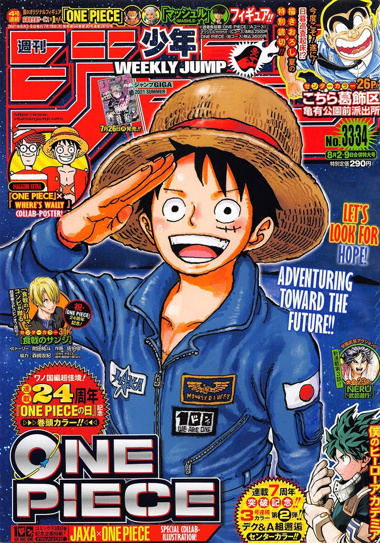 One Piece Arab 1019, image №1