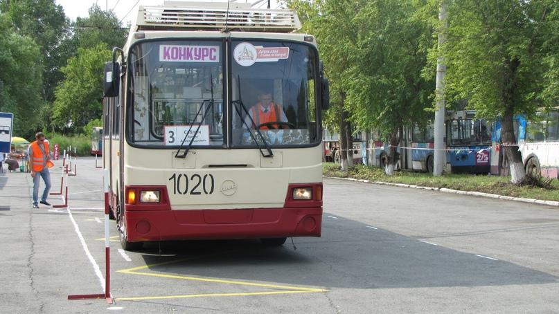 Конкурс профессионального мастерства среди водителей троллейбуса— 2021., изображение №63