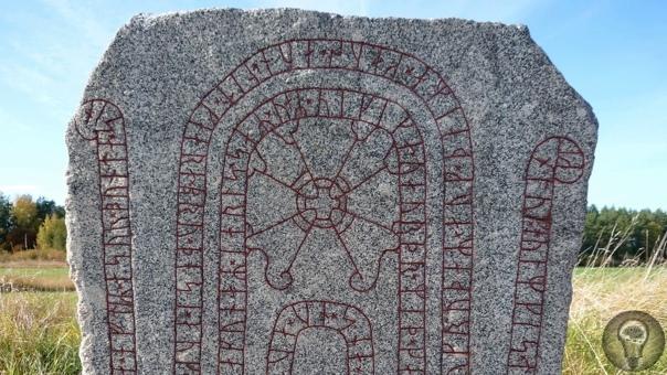Происхождение рун Некоторые историки утверждают, что руны зародились в тевтонских племенах Северной Европы в V в. до н. э. Другие придерживаются мнения, что скандинавские готы адаптировали