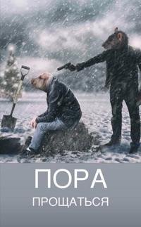 Дарья Сидорова фото №2