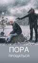 Дарья Сидорова фотография #2