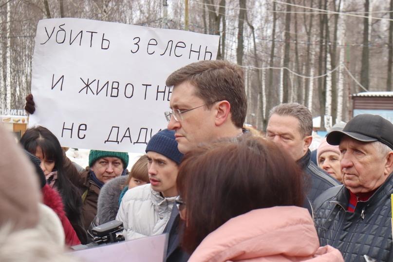 Встреча с губернатором 19.02.20. Фото – Илья Мясковский