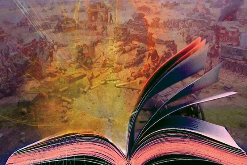 Мы войну узнаем по книгам
