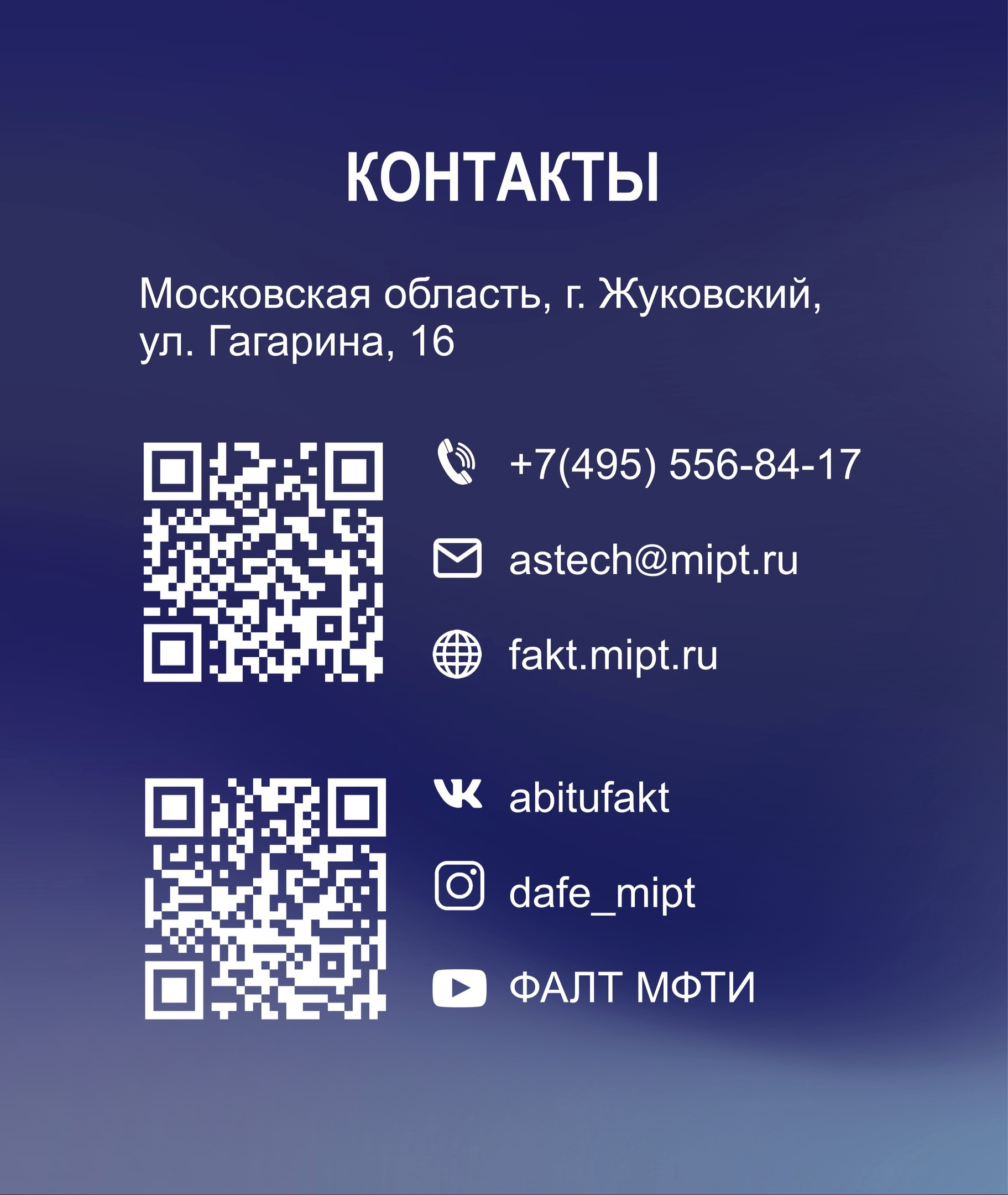 https://sun9-62.userapi.com/impg/bsV5TJYi5d_GUvs7arkGipOZdad1_HALhIWN1g/yyDkIQr2ERA.jpg?size=1823x2160&quality=96&sign=64712bbd5857240949395b66761f279e&type=album