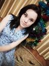 Алиса Зайнуллина -  #44