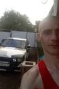 Личный фотоальбом Алексея Кривы