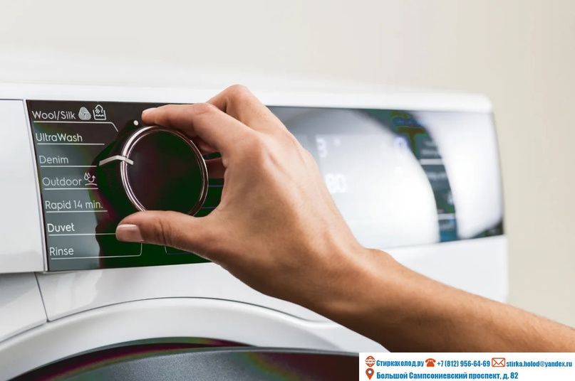 Как правильно ухаживать за стиральной машиной?, изображение №4