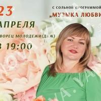 Татьяна Богуш