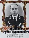 Степыкина Ирина   Москва   0