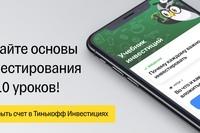 Виталий Данилин фото №6