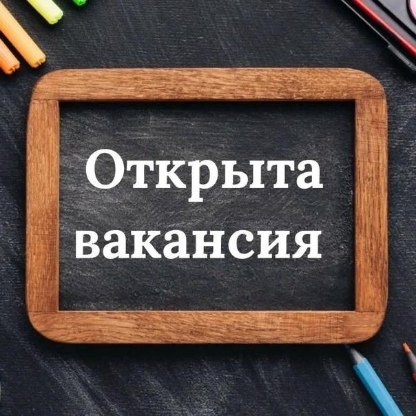 РАБОТА В ФИТНЕС КЛУБ ТРЕБУЮТСЯ: - Администратор: Г...