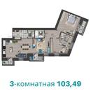 Объявление от Artyom - фото №6