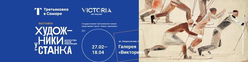 Художники у станка, изображение №1