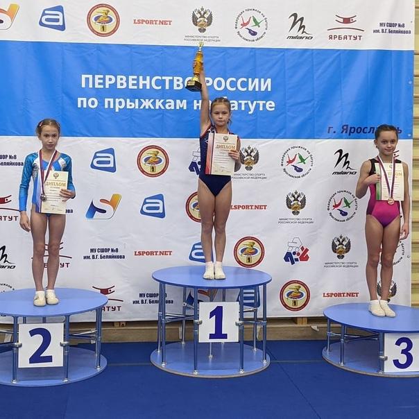 В Ярославле состоялось первенство России по прыжкам на акробатической дорожке. В составе сборной команды Ставропольского... [читать продолжение]