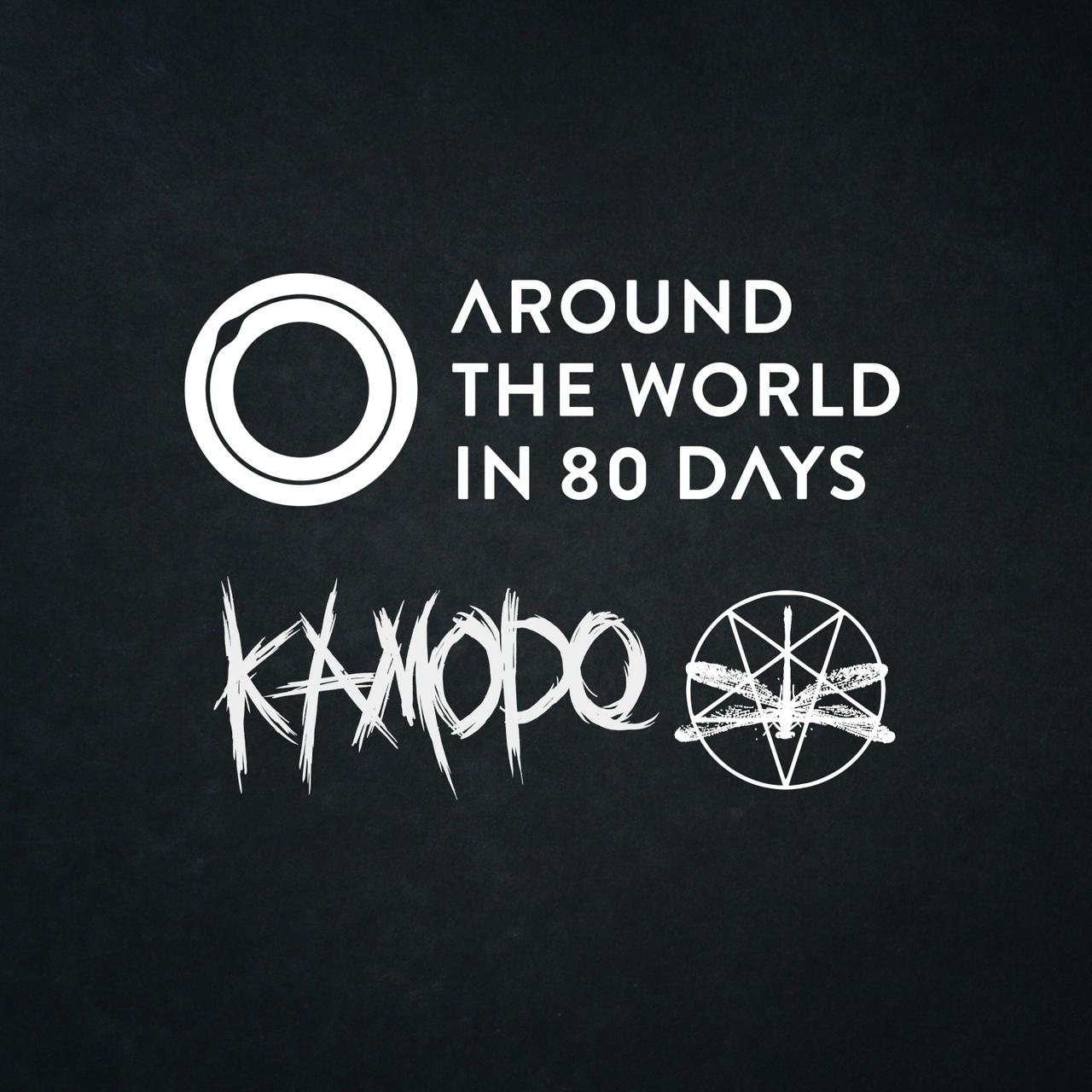 Афиша Екатеринбург AROUND THE WORLD IN 80 DAYS и KAMODO 11.06