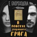 Маша Иващенко фотография #19
